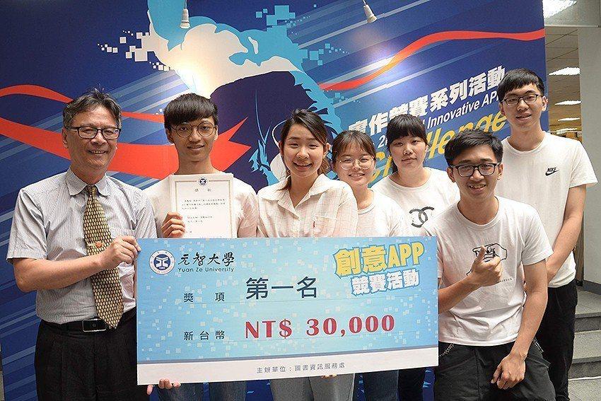 「溫慶榆好帥」隊以「好課來相報」作品脫穎而出奪冠。 元智大學/提供