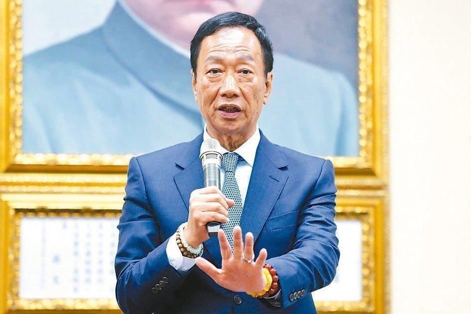郭台銘表示,鴻海從2016或是2017年以後都已經不用薪資單了,這是一個離職員工...