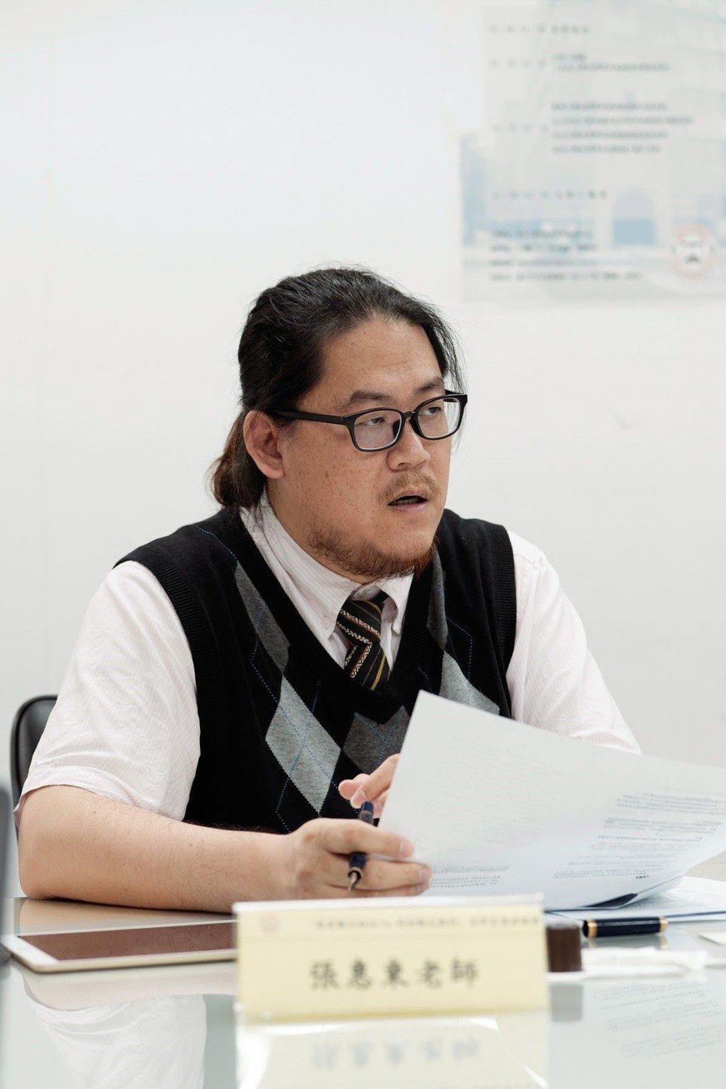 座談會討論,與談人臺北大學法律系張惠東助理教授 主辦單位/提供