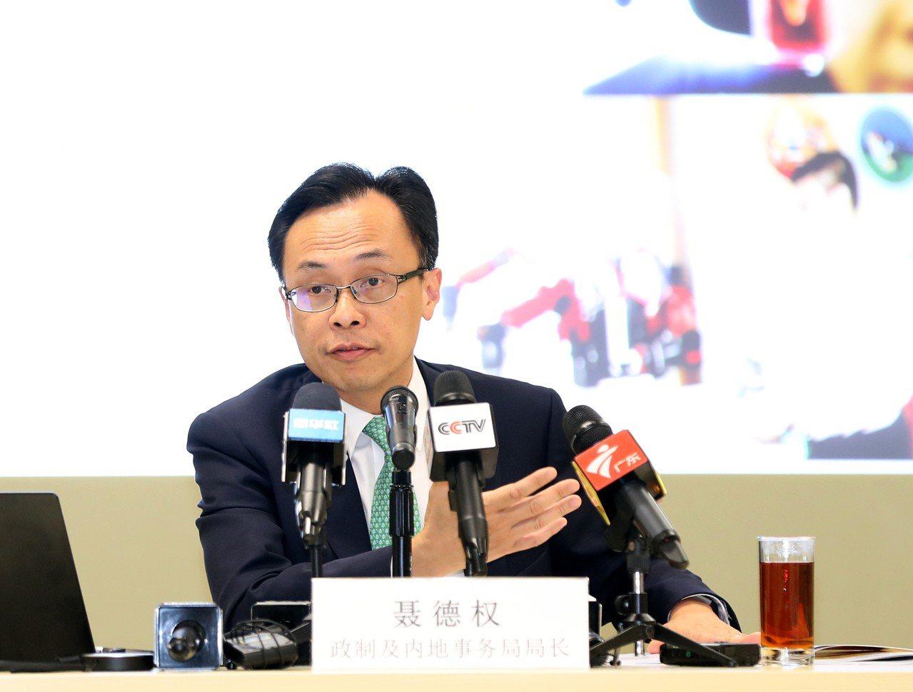 中國網路管制 成港澳青年大灣區發展的障礙 新華社