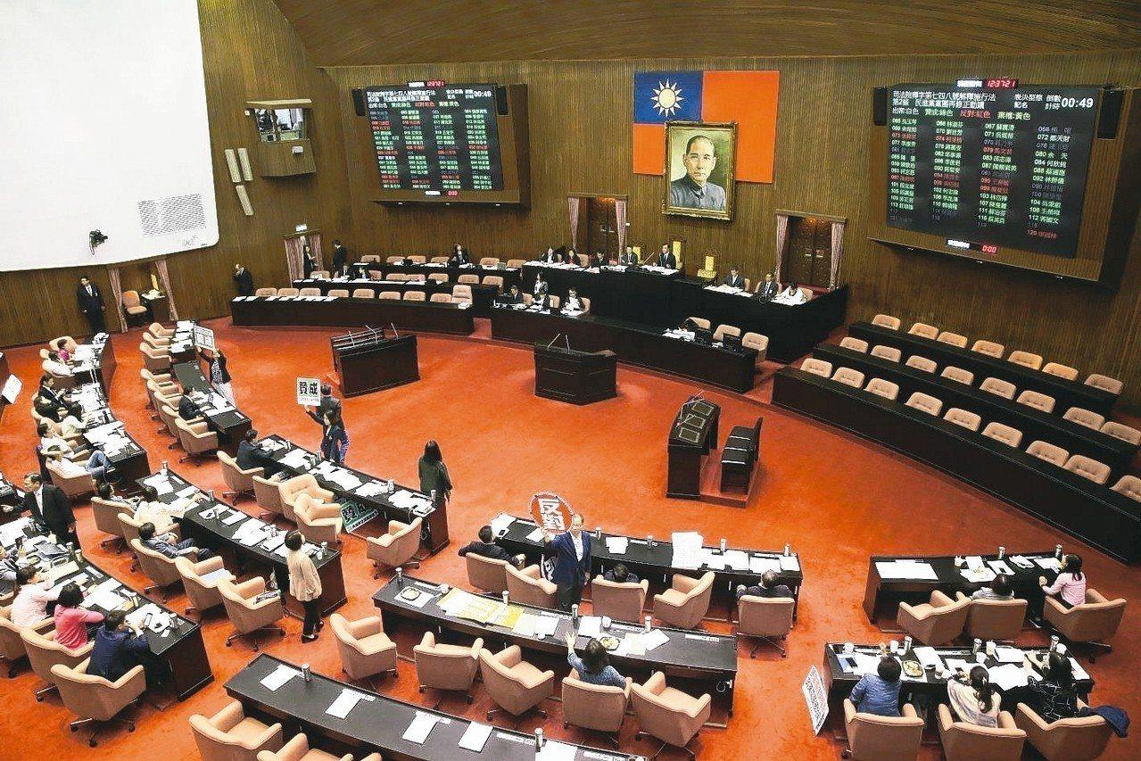 7藍委支持同婚專法,卻引爆國民黨內世代歧異衝突。 圖/聯合報系資料照片