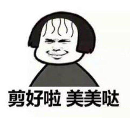圖片來源/fanjian
