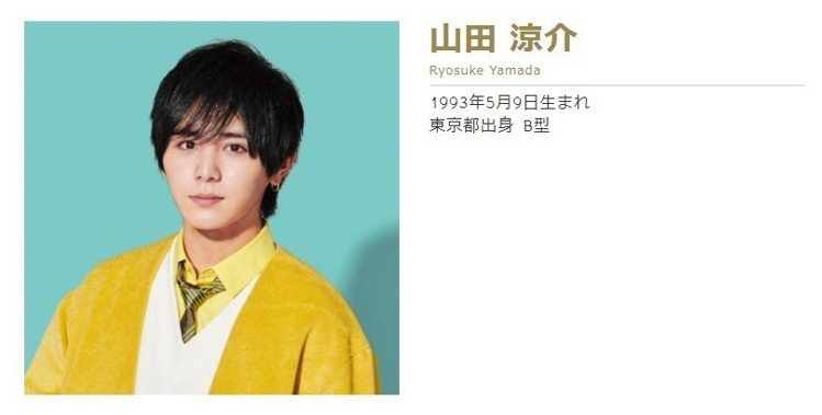 圖/擷自官方網站