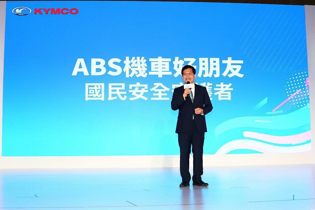 交通部長林佳龍表示:歐洲於2016年起就要求機車裝置ABS系統,政府也於今年初跟...