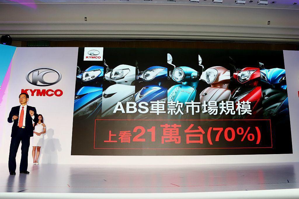 光陽集團執行長柯俊斌表示,目前全台125c.c.市場碟煞款約佔70%,這些也是升...