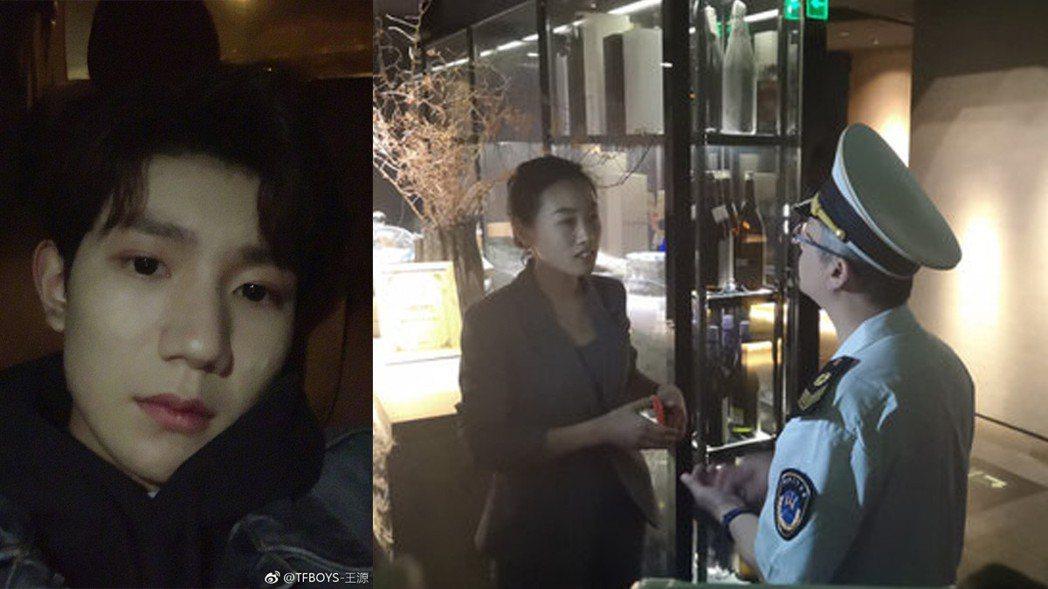 王源抽菸的餐廳因無禁菸標誌遭下令限期改善。圖/擷自微博