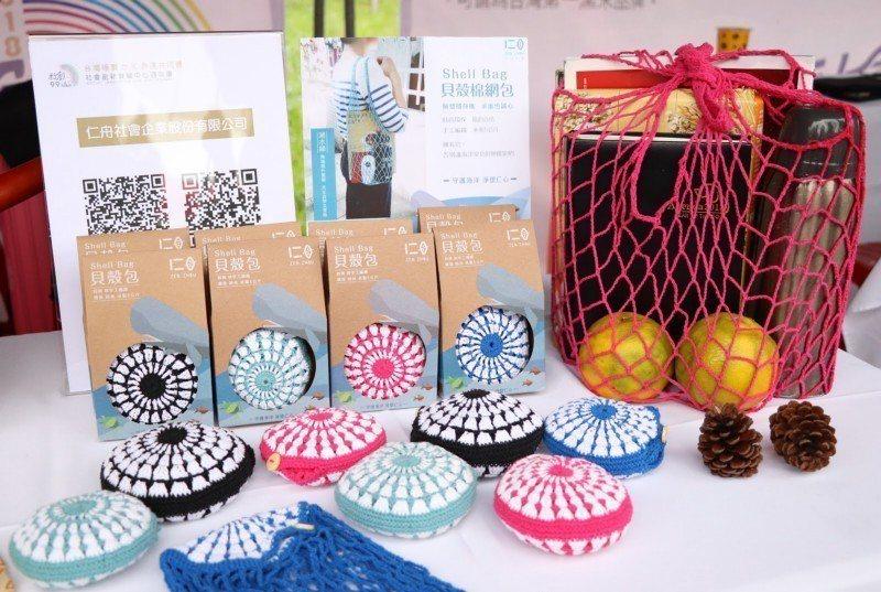 仁舟的「貝殼棉網包」,兼具美感與實用性。  攝影/葉曼庭