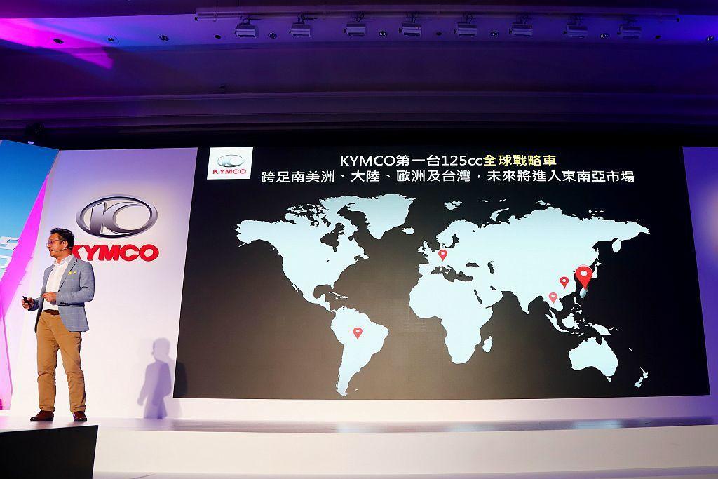 光陽Parkour跑酷125預計跨足南美洲、大陸、歐洲與台灣市場銷售,還有會進入...