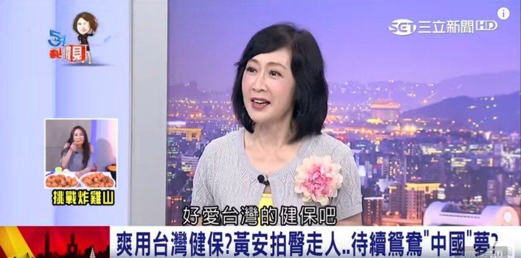 粘嫦鈺遇娛樂新聞事件,是各節目邀請的首選。圖/翻攝自54新觀點YOUTUBE