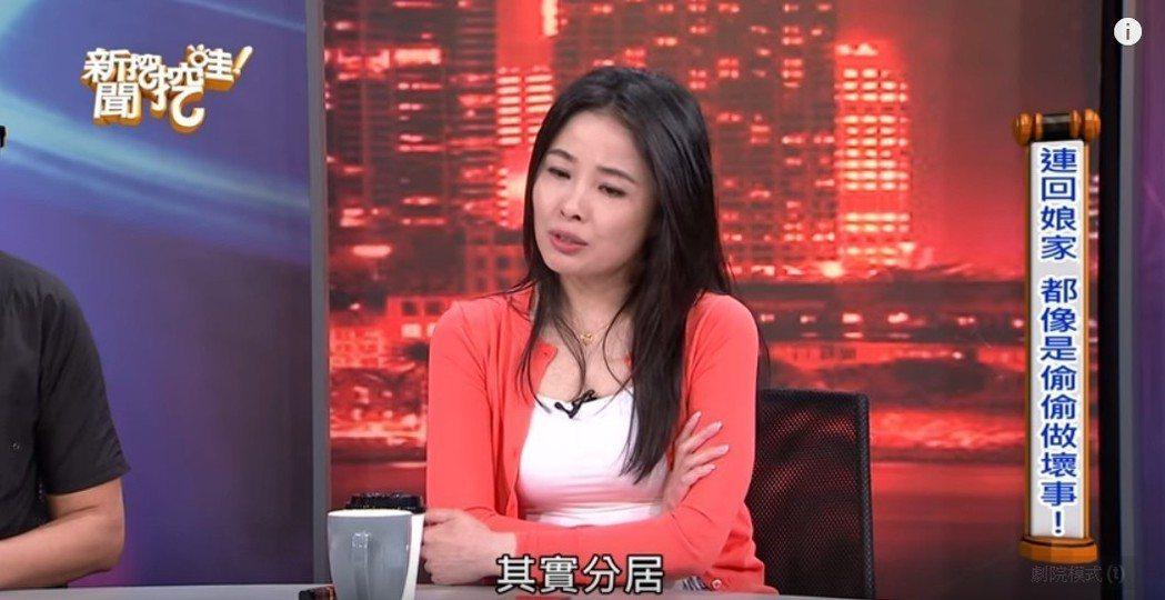 呂文婉這兩年已鮮少出現在談話、政論節目。翻攝自新聞挖挖哇YOUTUBE