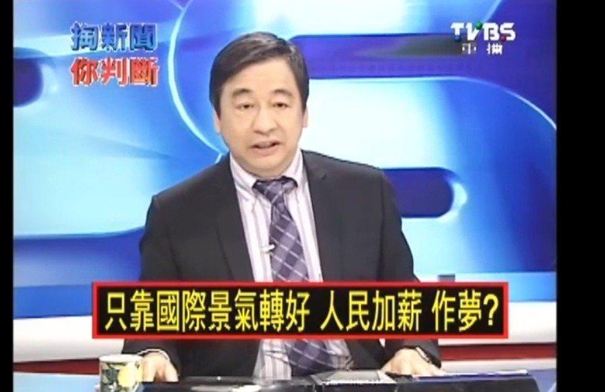 李濤當年的節目,是名嘴的起源。圖/翻攝自全民開講YOUTUBE