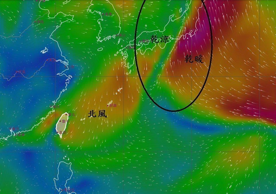 在日本上空碰撞的氣流。圖/取自鄭明典臉書