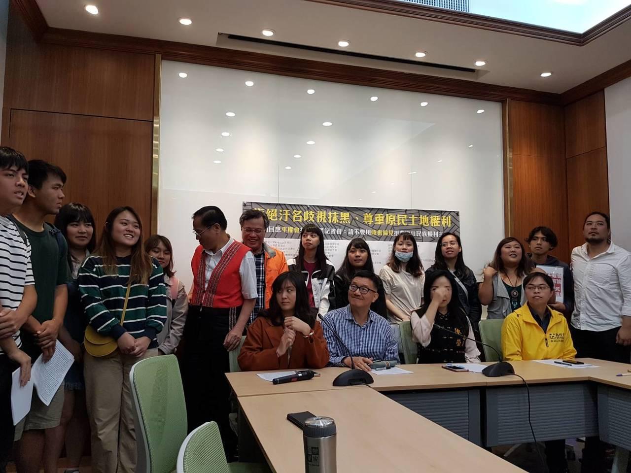 台灣原住民族權利促進會、台灣麥堤伊馬卡道族復振協會等46個原住民族、平埔族團體今...