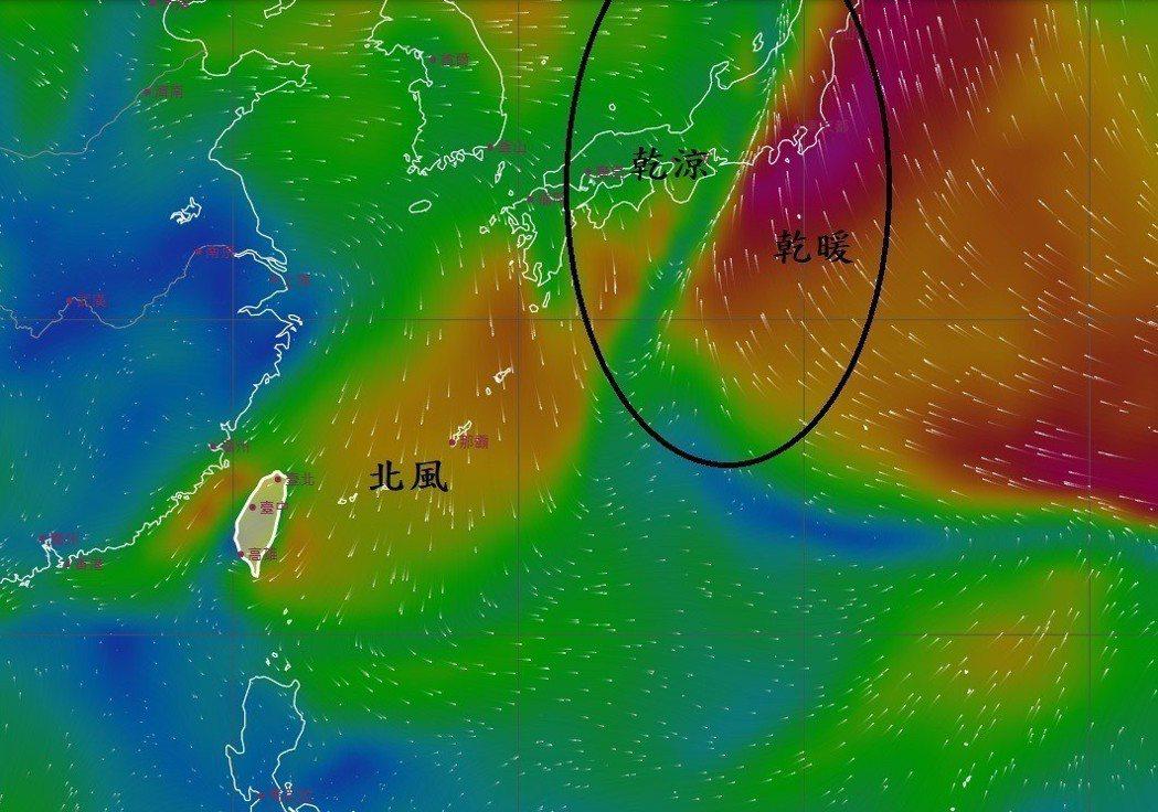 中央氣象局副局長鄭明典說,在日本上空,很大尺度的兩股氣流正面相遇。圖/取自鄭明曲...