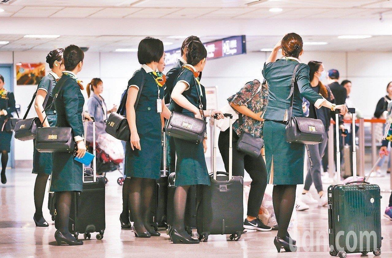 長榮航空針對延遲發布班表、改變交通車上下地點正式回應。本報資料照片