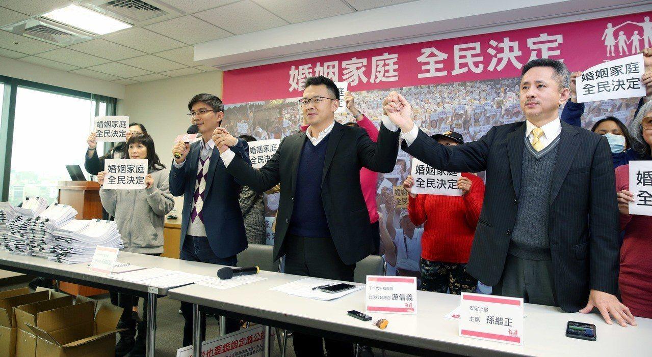 安定力量預計本周四舉行記者會,結合幸福盟等團體正式宣布組黨。 本報資料照