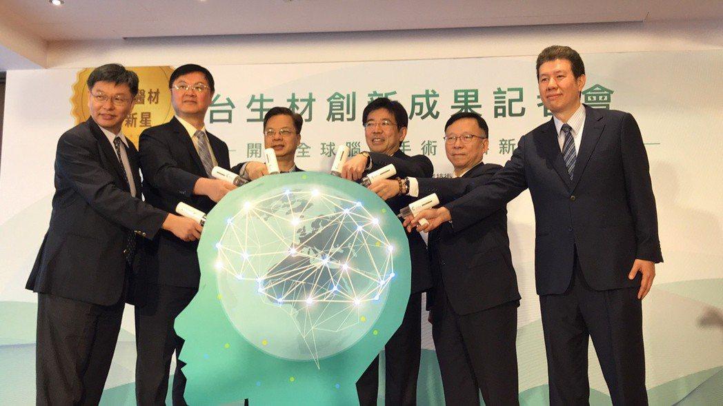 台生材經營團隊幾乎為工研院背景出身,為台灣少數具備從需求到上市完整醫材產品開發團...