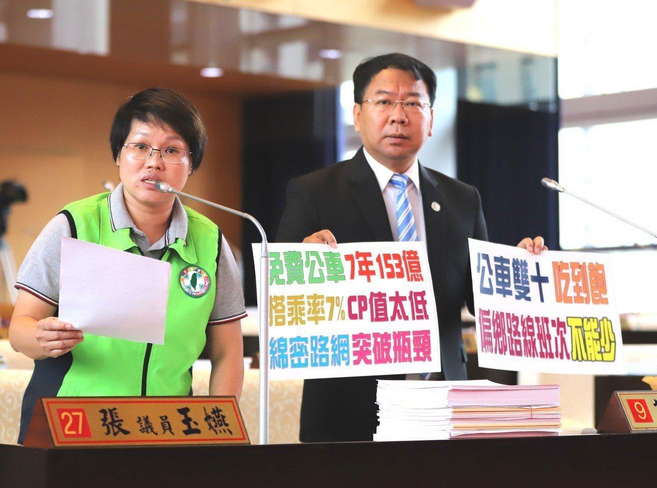 台中市議員張玉嬿、謝志忠要求,市應重視偏鄉公車需求。記者陳秋雲/攝影