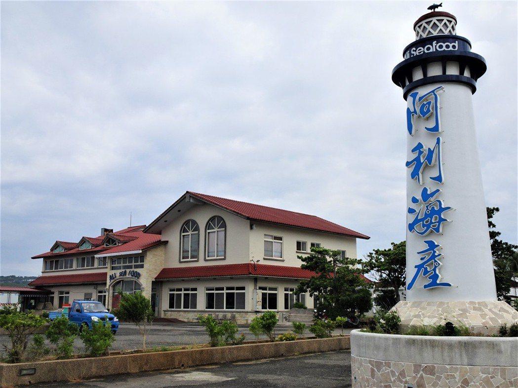 屏東墾丁知名的「阿利海鮮餐廳」,實價登錄網揭露今年3月以1.9億元交易,坊間傳出...