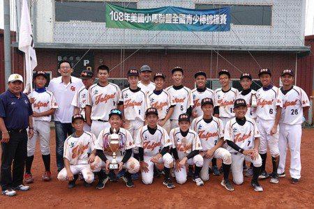 全國青少棒/關鍵三壘打奪冠 北市前進日本