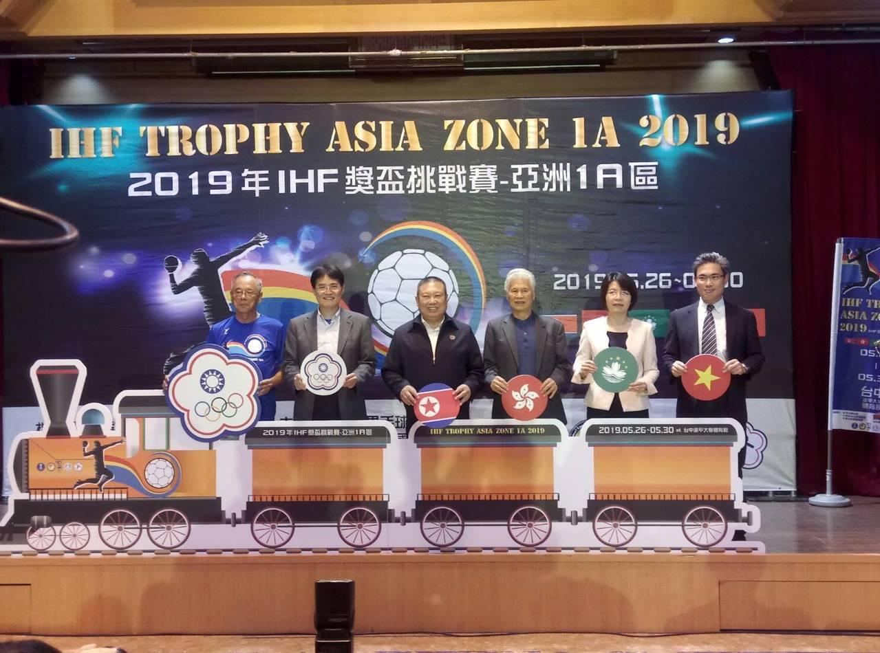 2019年U20、U18女子IHF獎盃挑戰賽亞洲1A區,史上首度在台灣舉辦。記者...