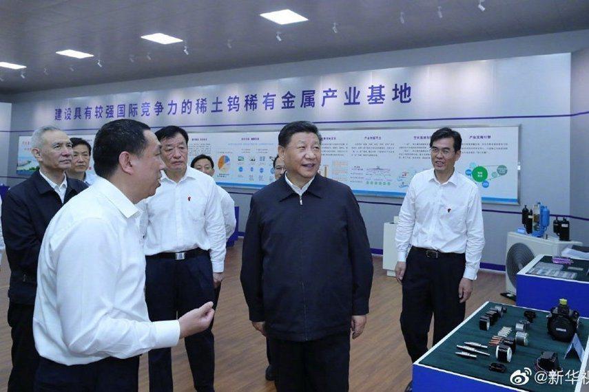 大陸國家主席習近平日前前往江西稀土視察,引發市場聯想中國可能以稀土回擊美國。 照...