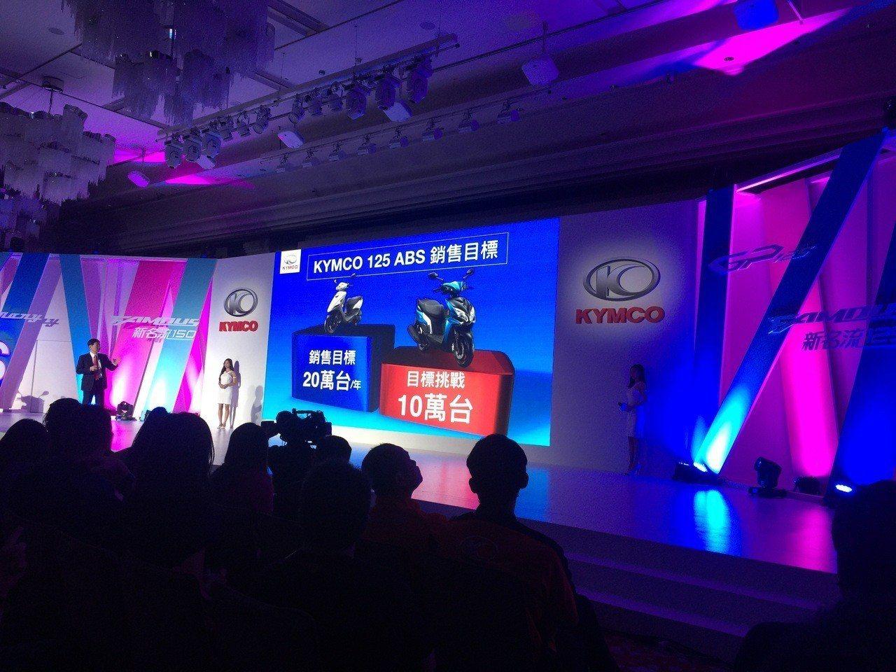 光陽機車執行長柯俊斌表示,預估未來ABS車款市場規模將達21萬台,光陽目標市占1...