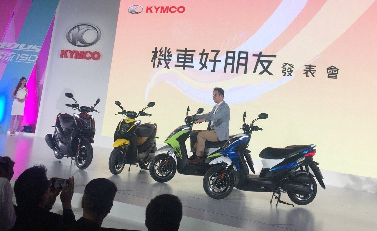 KYMCO今天推出首款125c.c.全球戰略車「Parkour 跑酷125」。記...
