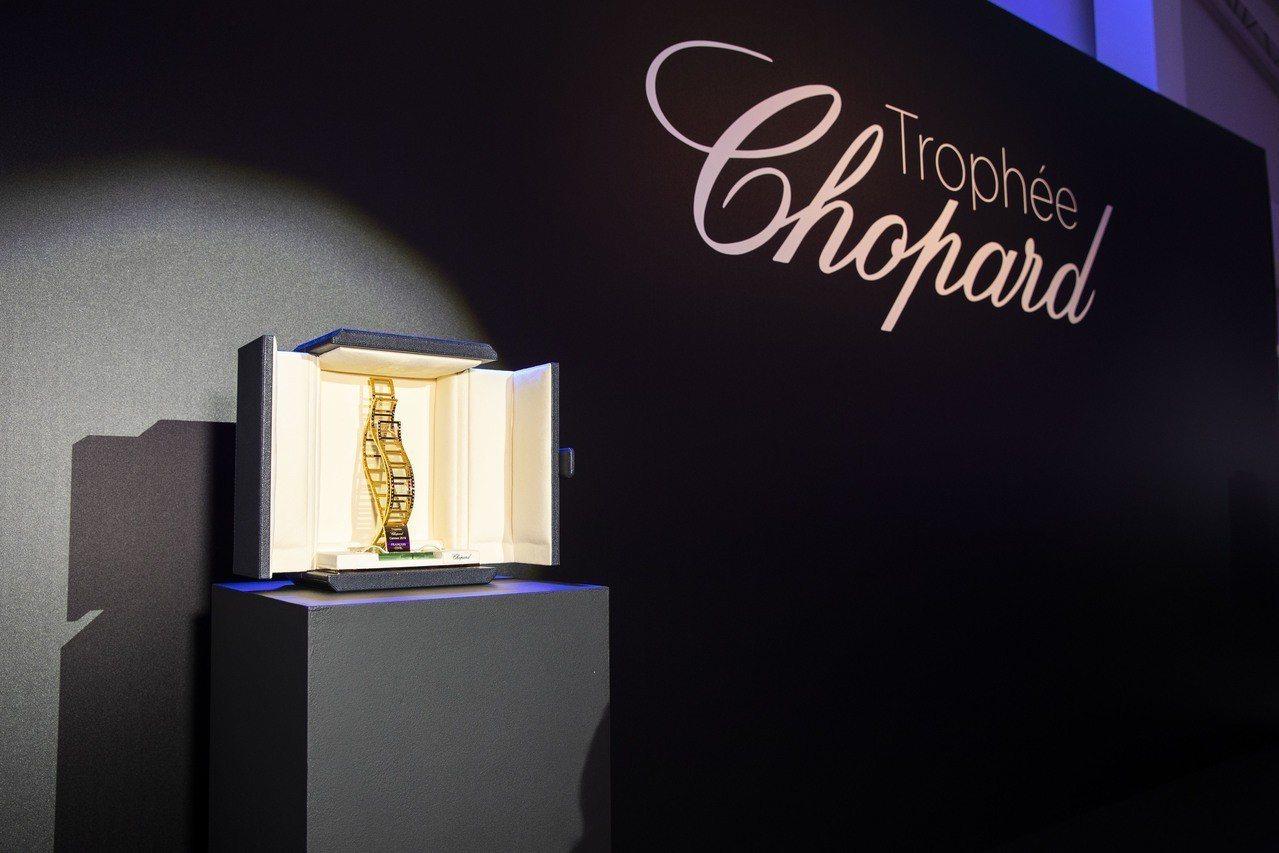 蕭邦舉辦年度官方頒獎晚宴上頒發的講座也是由蕭邦打造。圖/蕭邦提供