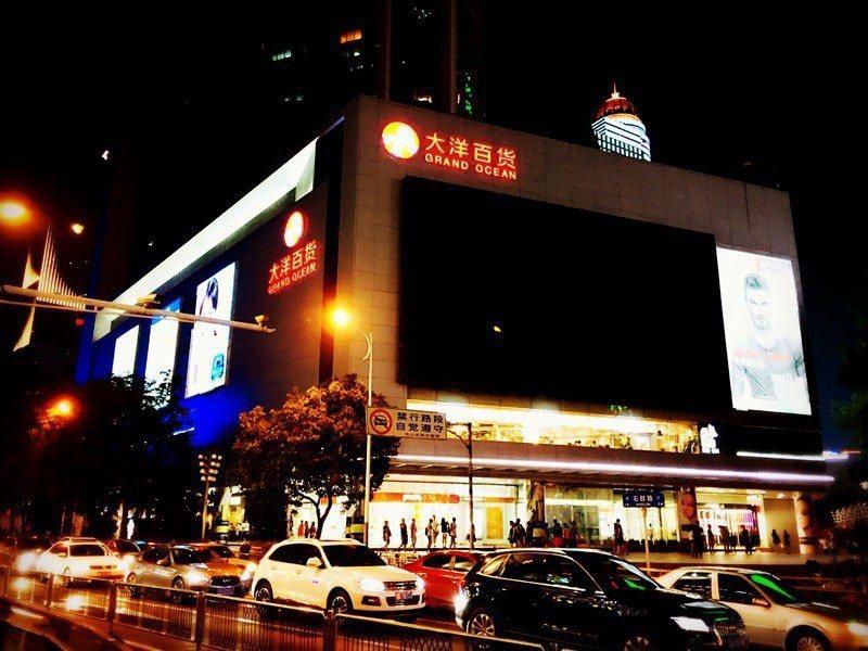 大洋百貨南京新街口店。翻攝大洋百貨官網