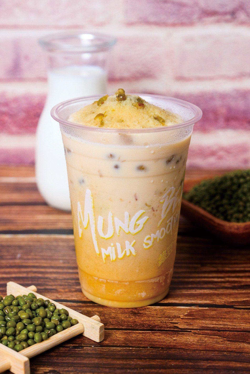 萊爾富綠豆殺牛奶冰沙,售價59元,5月22日至6月18日可享嘗鮮價49元。圖/萊...
