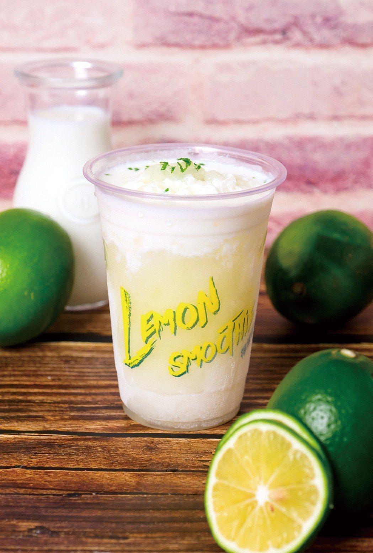 萊爾富檸檬雪酪冰沙,售價59元,5月22日至6月18日可享嘗鮮價49元。圖/萊爾...