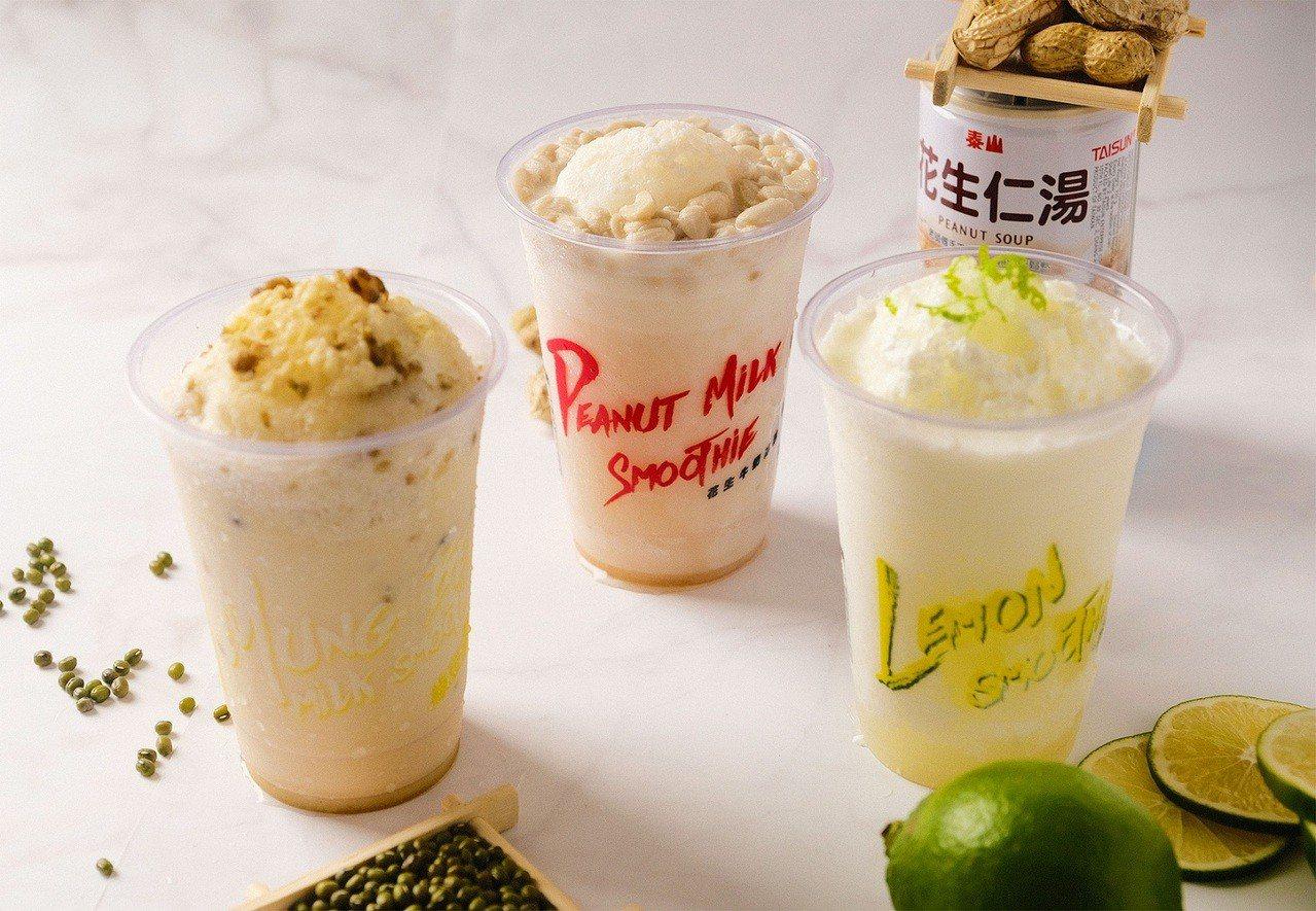 萊爾富5月22日起限量推出花生牛奶冰沙、檸檬雪酪冰沙、綠豆殺牛奶冰沙,售價59元...