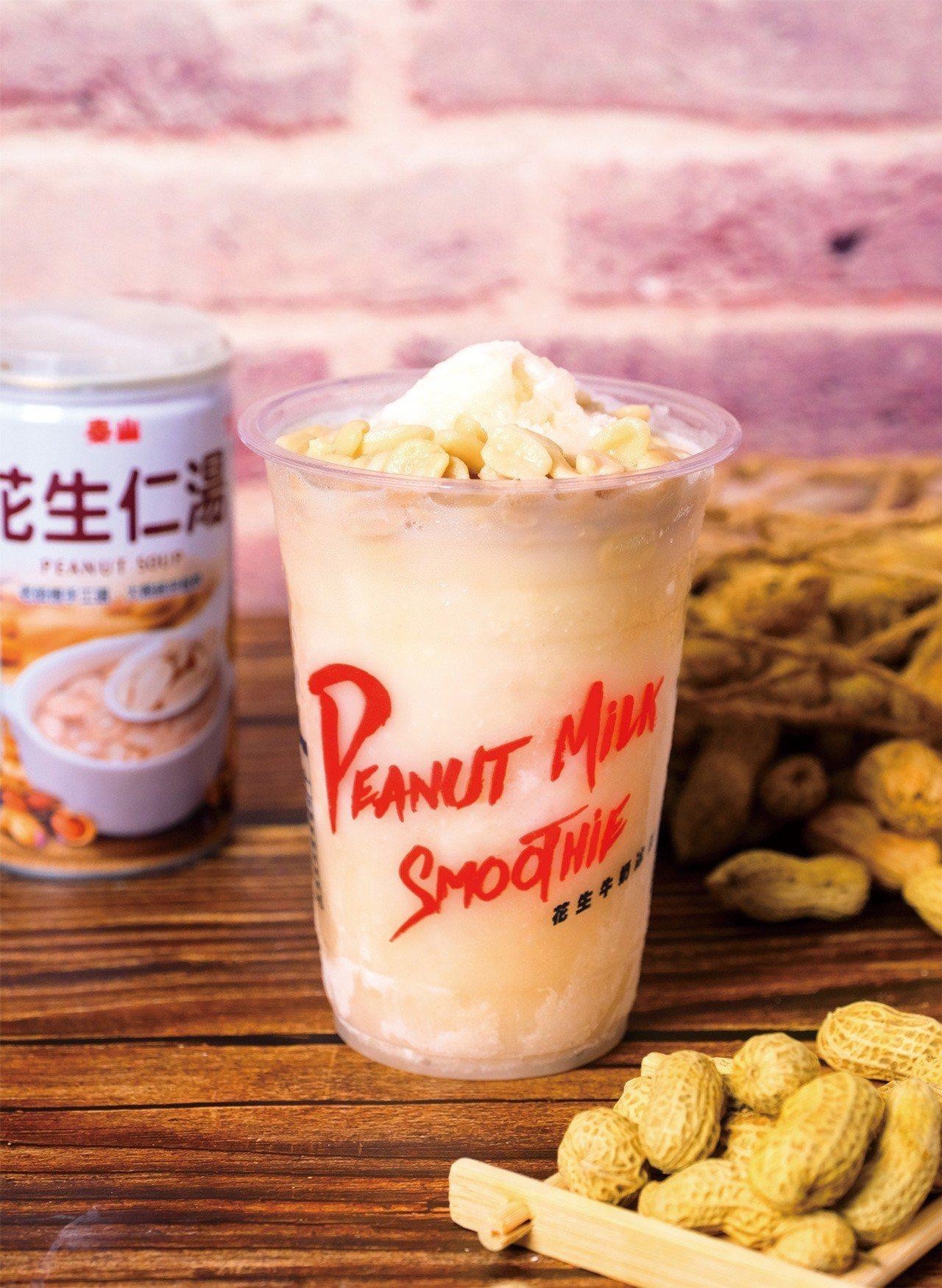 萊爾富、泰山合作限量推出10萬份的花生牛奶冰沙,首次將花生仁湯變成冰沙,售價59...