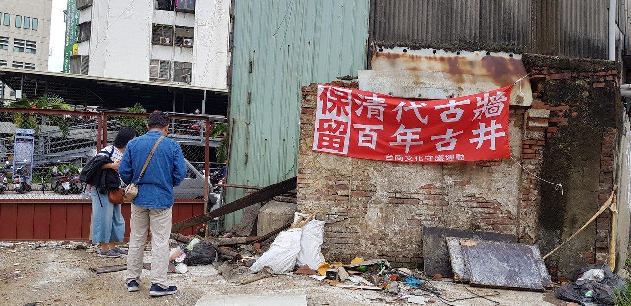 台南鐵路地下化因古井喊停 但卻被評定「不列冊追蹤」