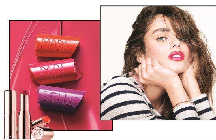 LANCÔME「絕對閃耀水蜜光唇膏」就是命定唇膏。圖/LANCÔME提供