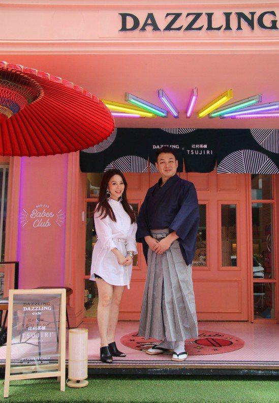 Dazzling Cafe總監楊秀蓉(左)與辻利茶舖總經理內田翔太郎(右)攜手宣...