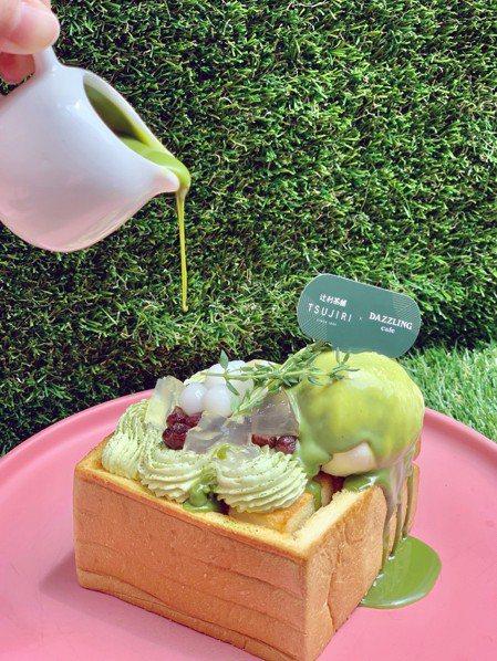 「抹茶白玉蜜糖吐司」售價230元。記者張芳瑜/攝影