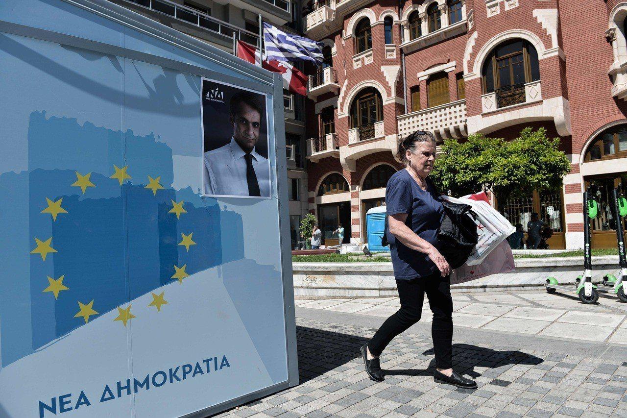 為期4日的歐盟議會選舉將在23日登場。法新社