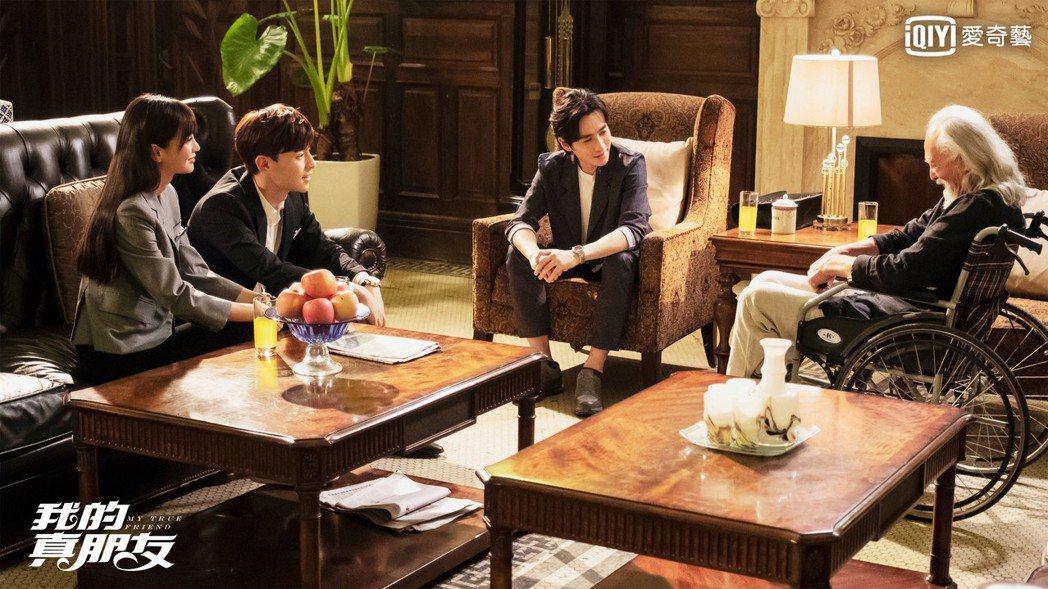 Angelababy(左起)、鄧倫、朱一龍合作「我的真朋友」。圖/愛奇藝台灣站提...