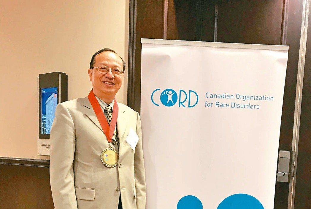 台灣罕見疾病基金會共同創辦人曾敏傑,獲頒發國際罕病英雄獎。 圖/罕病基金會提供