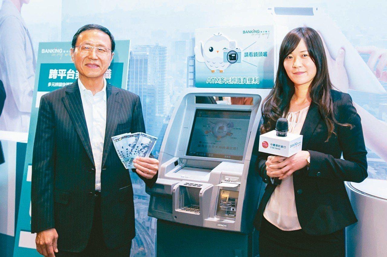 中信銀行總經理陳佳文(左)於「Banking in My Way 隨你數位」記者...