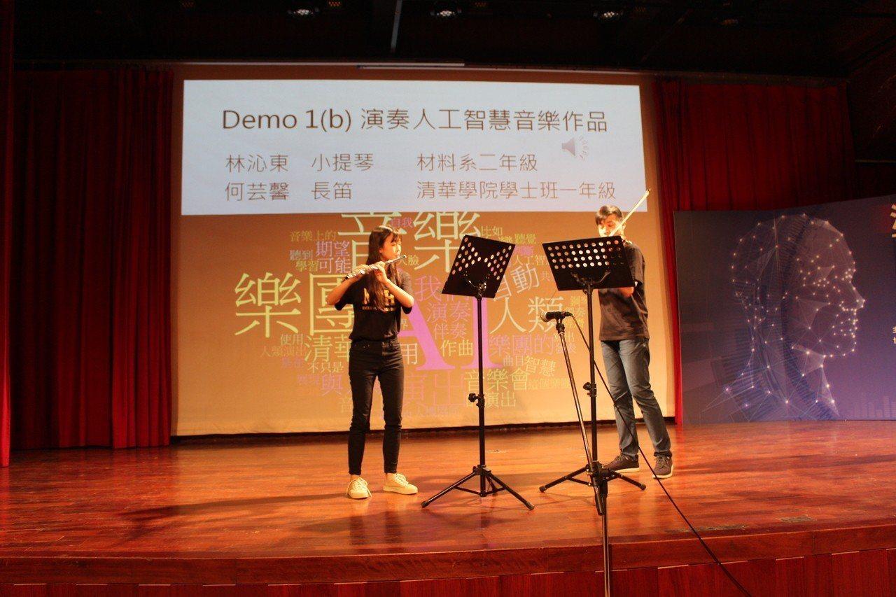 清大學生示範與AI合奏的成果,將音樂視覺化,聽眾除聆聽,也能「看見」音樂。 記者...