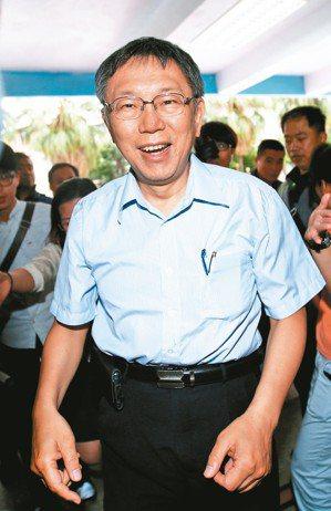 選不選2020總統?台北市長柯文哲原本表示六月要宣布,昨天指宣布日期將「再延兩個...