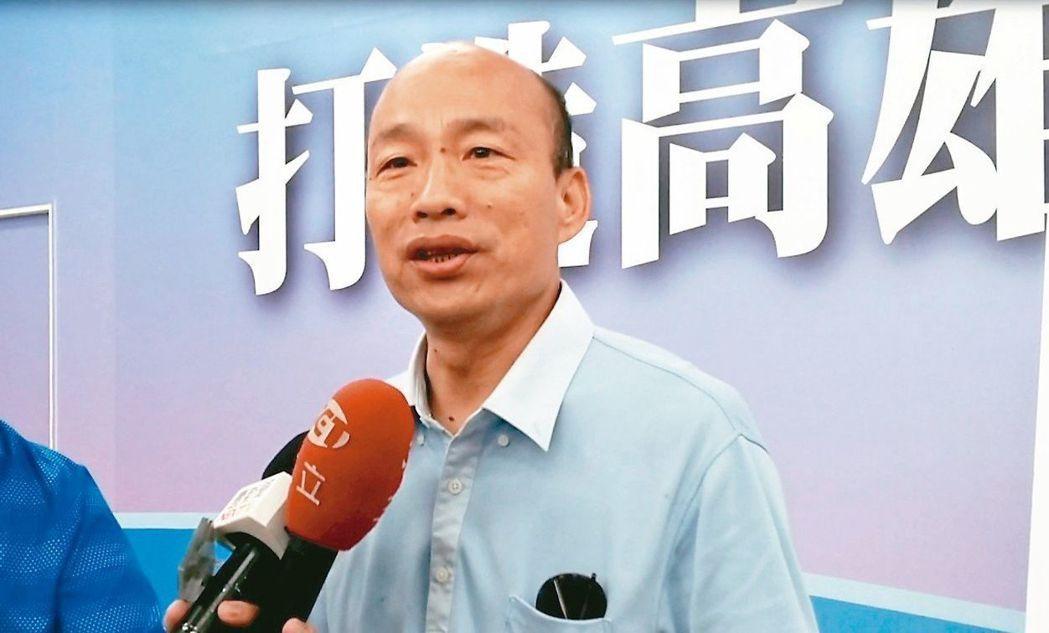 高雄市長韓國瑜自比「孫悟空」。 圖/聯合報系資料照片