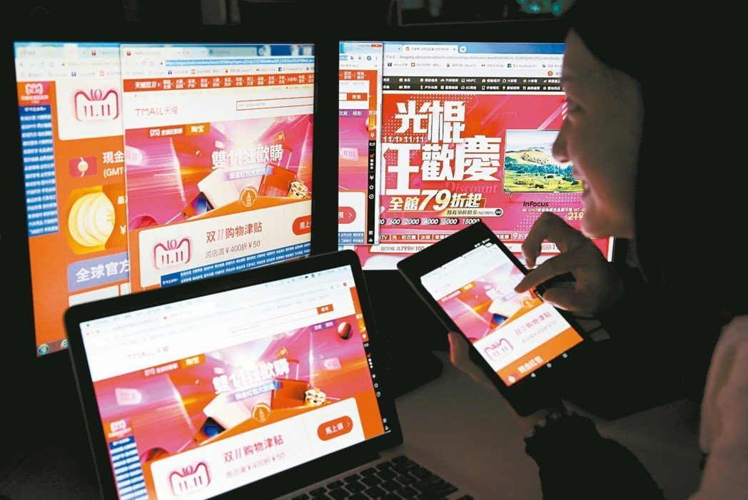 台北國稅局表示,目前有14家境外電商已經報繳營所稅,稅額7.76億元。 本報系資...