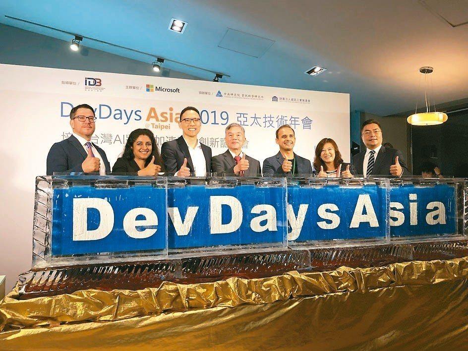 微軟DevDays Asia 2019亞太技術年會在台灣舉行。台灣微軟總經理孫基...