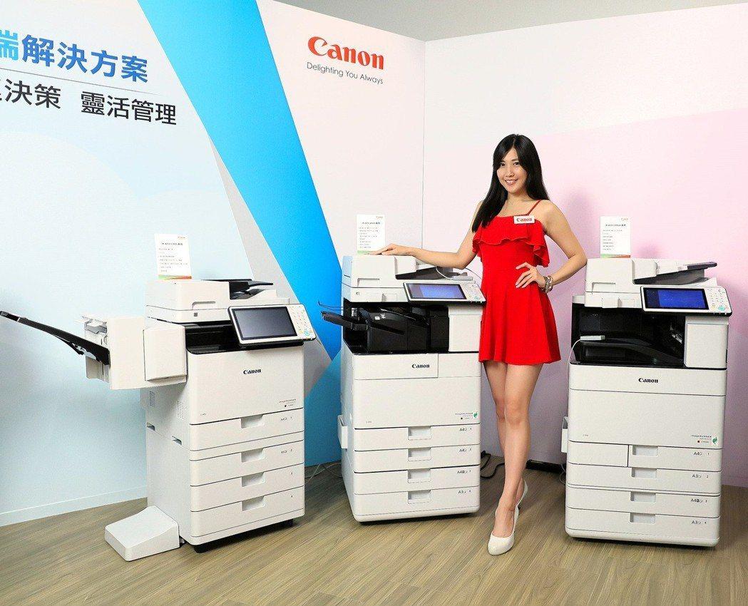 Canon多功能商用複合機搭配uniFLOW ,可整合辦公室列印、掃描和裝置管理...