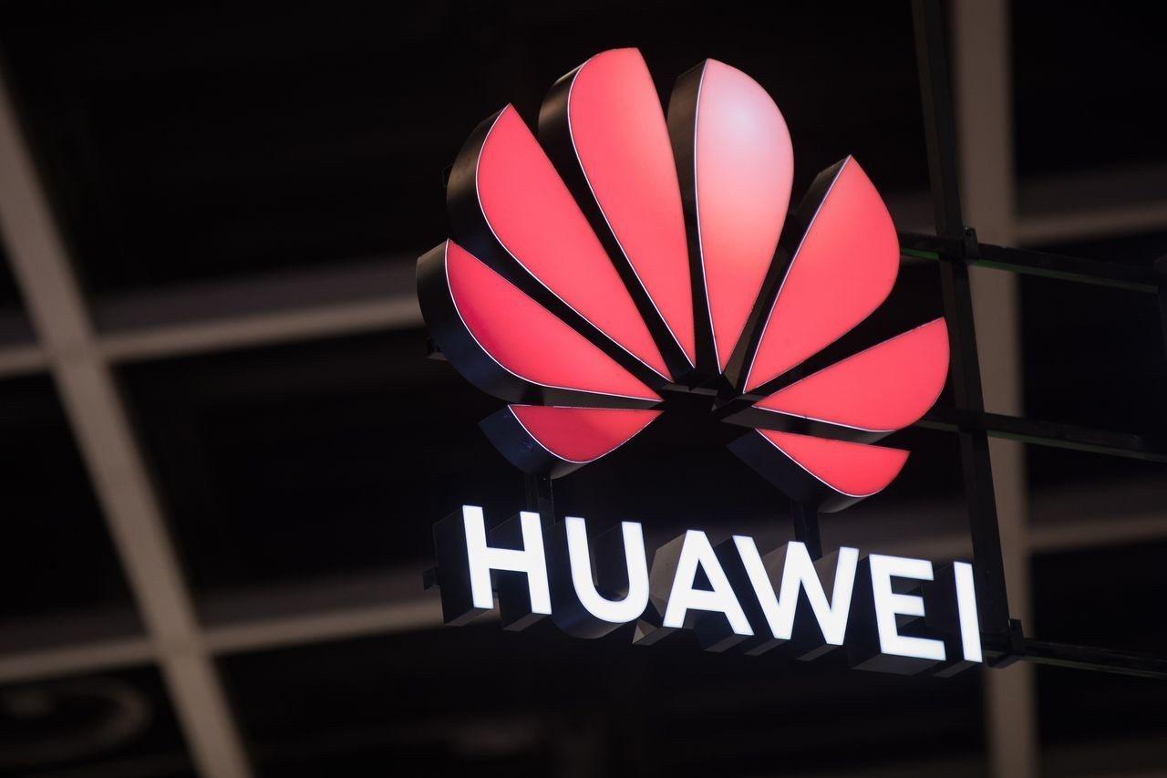 美國頒布嚴禁美國企業賣技術給中國電信大廠華為的禁令。 歐新社