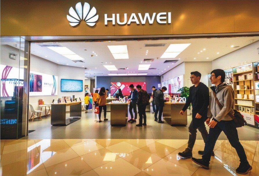 台灣五家電信業賣完華為存貨將暫不進新貨。歐新社